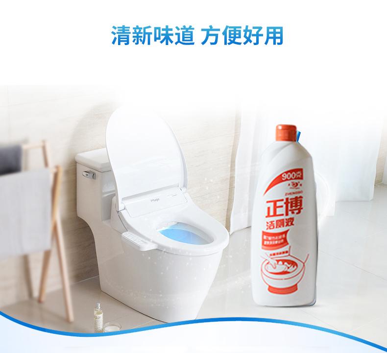 正博洁厕剂
