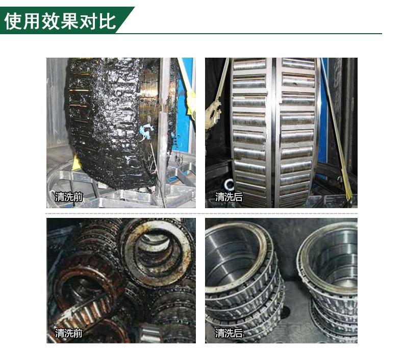 工业重油污详情_03
