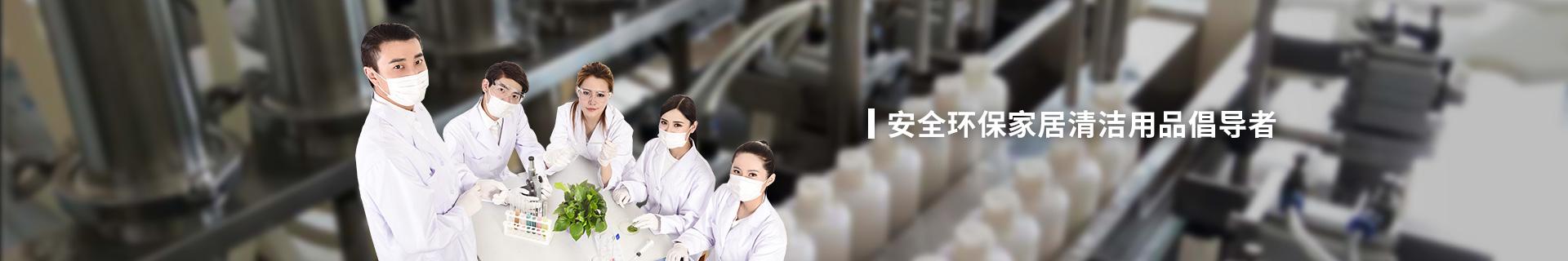 清洁膏厂家