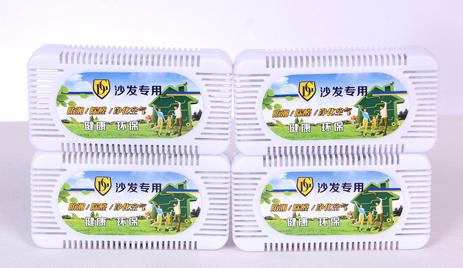 竹炭除味盒