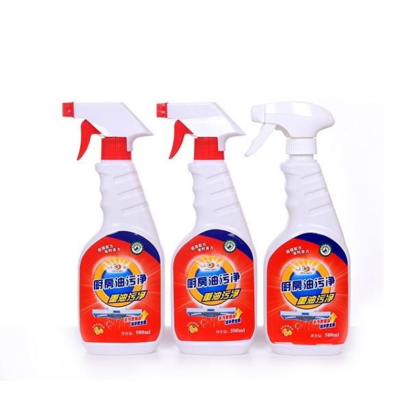 厨房油污净