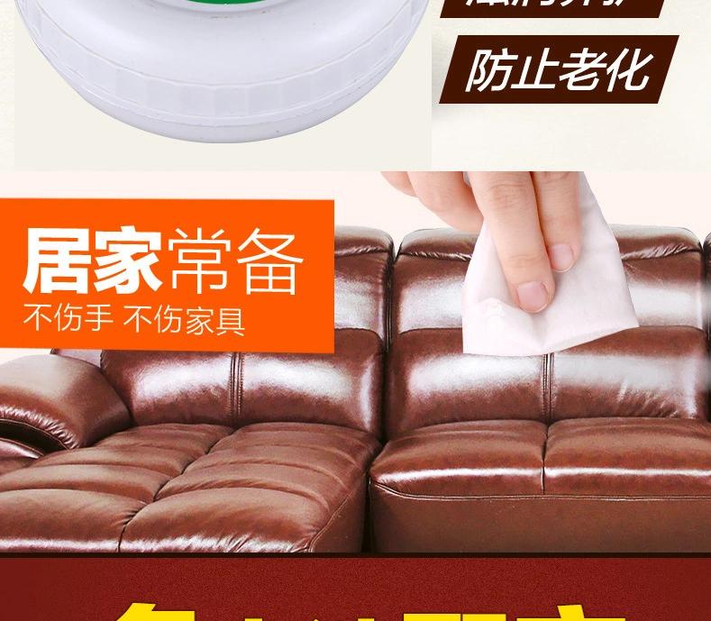 家私保洁膏