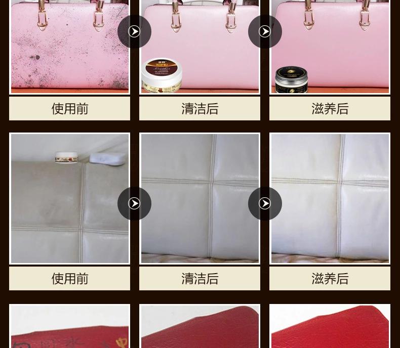 家俬保洁膏的作用