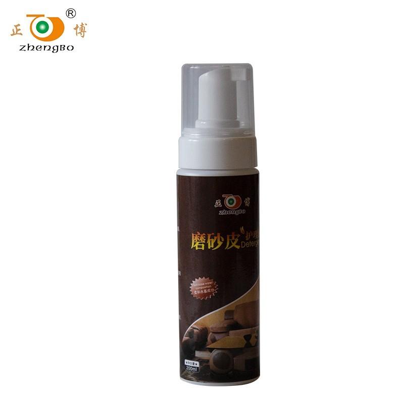 磨砂皮清洁剂200ml