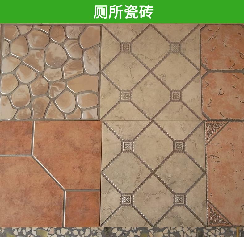 瓷砖养护剂