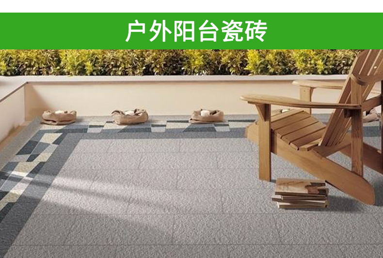 正博瓷砖养护剂