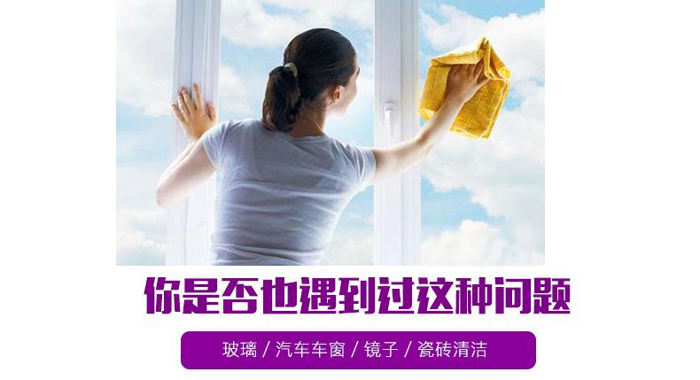 清洗玻璃用什么清洁剂